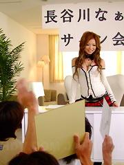 Fans get a taste of Naami Hasegawa's cunt. - Japarn porn pics at JapHole.com