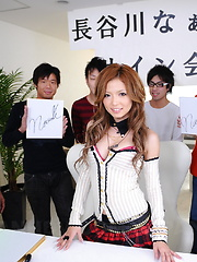 Naami Hasegawa stripping and fucking her fans - Japarn porn pics at JapHole.com