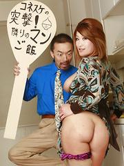 Arousing wife Miwa Nishiki gets fingered good - Japarn porn pics at JapHole.com
