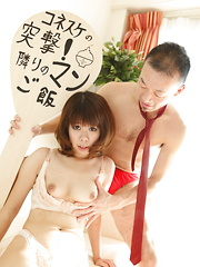 Sakura Aragaki displays her very hairy cunt - Japarn porn pics at JapHole.com